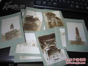 银盐纸 沈阳故宫地域老照片 11张 城楼石塔宫殿石雕等 琼蕊斋 老照片清供(二)