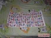 八十九年代牌游戏板七龙珠超级赛亚人,整版包含75小张