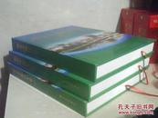 阳泉市城区年鉴(2006-2010)