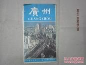 【交通旅游游览图】广州交通游览图【1990年版】