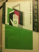 桥牌做庄技巧丛书之一——读牌与飞牌测验