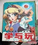 瀛�涓���1990骞寸��4��/路
