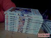 斗罗大陆1-18 全18册(知音漫客丛书 奇幻穿越系列)彩色版