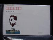 全新品佳:特种邮资片-------TP5周恩来