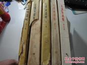 毛泽东选集 [1--5]  第一卷 北京第1版6印 第二、三、四、北京1版上海1印,第五卷横排上海一版一印】 品相见图和描述
