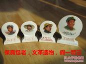 毛主席万岁 毛泽东瓷器像章摆件 4座整售 文革瓷器 景德镇工艺 背面林彪副主席手书题词 文革遗物正品 保真包老