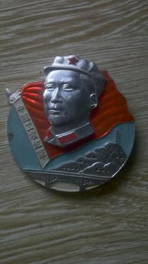 毛主席像章(中国工农红军,直径55mm)