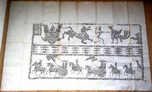 《汉画像旧拓片68#》巨幅宣纸旧软片。手工拓,书画名家朱复戡老先生旧藏.。【尺寸】122 X 190厘米。