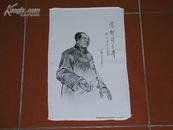 文化大革命期间的丝织画像:(《毛主席:炮打司令部-我的一张大字报》,此画像极为少见,真丝质地,全新10品,27*40厘米)
