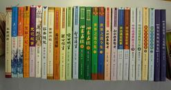 孔网唯一《中国传统文化经典必读丛书》一套24册全