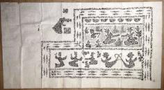 《汉画像旧拓片65#》巨幅宣纸旧软片。手工拓,书画名家朱复戡老先生旧藏.。【尺寸】178 X 96厘米。