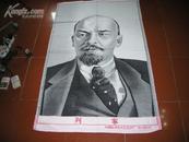 文化大革命期间的丝织画像:《列宁》(125*85厘米,98品)