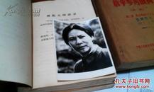 【超珍罕】毛泽东特型演员 古月 签名 老照片(84年)