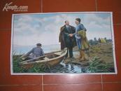 文化大革命期间的丝织画像:列宁和斯大林《一九一七年会见》(42*70厘米,丝质,彩色,10品)