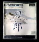 旧藏CD 【2002年的第一场雪】刀郎