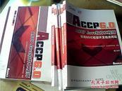 ACCP6.0 ACCP Java软件工程师 第二学年 全套教材 (带盒装共5册)