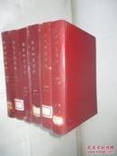 经济研究资料   1993-2005年共129期  共 13本精装合订本   详见描述