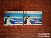 中国邮政2002-15 南极冰山 80分(3-1)T (两张)