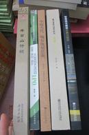 数学课程与教学研究:1979-2009:中学卷