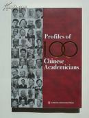 走进中国100位院士的家  英文版   2008年初版
