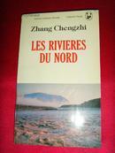 (北方的河))LES RIVIERES DU NORD【法文版】