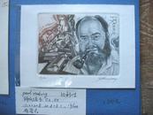 藏书票:《叼烟斗的男人和书籍主题图案》比利时 Paul Hedwig 铜版混合 套色 有签名和编号