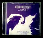 旧藏CD 纯音乐碟【人鬼情未了】经典音乐