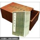 宋搨淳化阁帖(线装木盒11册)