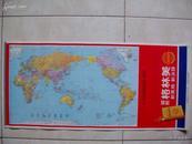 1992年港台明星挂历(张敏,李美凤,张曼玉,胡慧中,关之琳,王祖贤,叶玉卿,叶子楣 等)