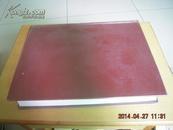 中国大百科全书(中国文学Ⅱ,甲种本,内附勘误表,精装)