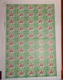 J.118(2-2)运动会邮票50张·