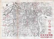 1950-1960年代套色油印:《最新简明路线上海地图》【带有轨电车、无轨电车等线路,背面有修补,如图】