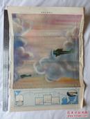 1925年宣传画一张《东风初风号-访欧大飞行的雄姿》!朝日新闻社大正十四年出版!