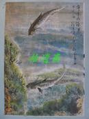 宣纸高精仿真画 冯增木鲤鱼图 年年有余图