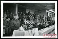 北京革命委员会成立和庆祝大会