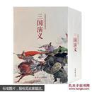 中国连环画经典故事系列:三国演义(全24册)