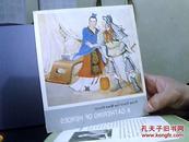 中国古典小说故事连环画册--群英会(英文版 一版一印 凌涛绘画)