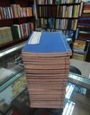 《滇系》卷七十五 杂载一 刻本线装本 52册合售,详见  描述 云南志书 (清)师范 滇繋