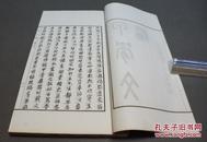 ★甲骨文编     1函5冊全  美书    1934年  哈佛燕京学社