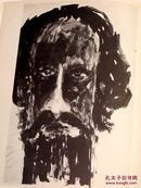 德文版《泰戈尔水彩、水粉、素描集(61幅整页彩色插图)》RABINDRANATH TAGORE AQUARELLE GOUACHEN ZEICHNUNGEN