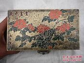 古玩古董铜器黄铜文房用品铜盒铜器皿首饰盒百宝盒、花开富贵