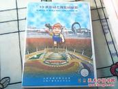 '99世界园艺博览园掠影(VCD2碟片盒装)珍藏版