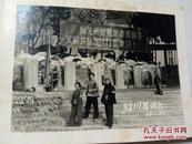 32111造反派钻井队留念照(1967-1-20)