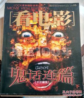 ���靛奖2001骞�11����.涓�
