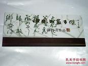 邮资明信片:中国书画百杰--丁谦书画作品(1本12张,面值60分)
