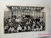 宜宾纸厂革委会中技校首批毕业生留念照(1969年)