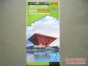 地图:2010上海世博会园区导览图