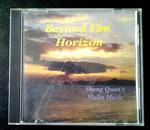 旧藏CD 【Beyond The Horizon】Shang Quan 小提琴曲