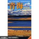 藏羚羊自助游系列:青海自助游