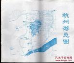 地图一张:《杭州游览图》【品如图】